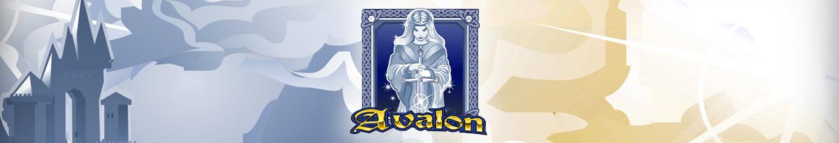 Авалон